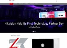 Hikvision libera Portal del Programa de Socios Tecnológicos